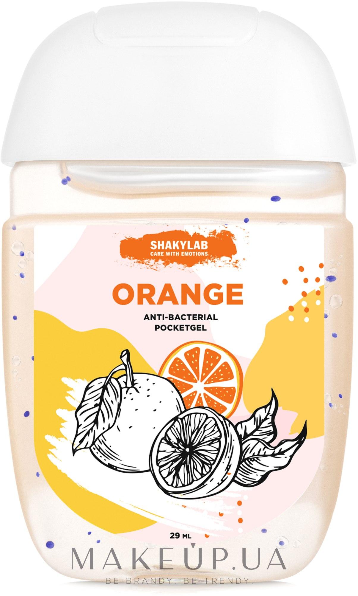 "Антибактериальный гель для рук ""Orange"" - SHAKYLAB Anti-Bacterial Pocket Gel — фото 29ml"