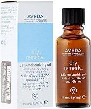 Духи, Парфюмерия, косметика Увлажняющее масло для ежедневного ухода за волосами - Aveda Dry Remedy Daily Moisturizing Oil