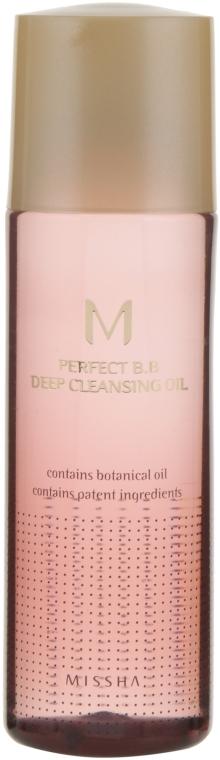 Гидрофильное масло - Missha M Perfect BB Deep Cleansing Oil