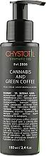 Духи, Парфюмерия, косметика Увлажняющий крем с успокаивающим действием - ЧистоТел Green Coffee And Cannabis