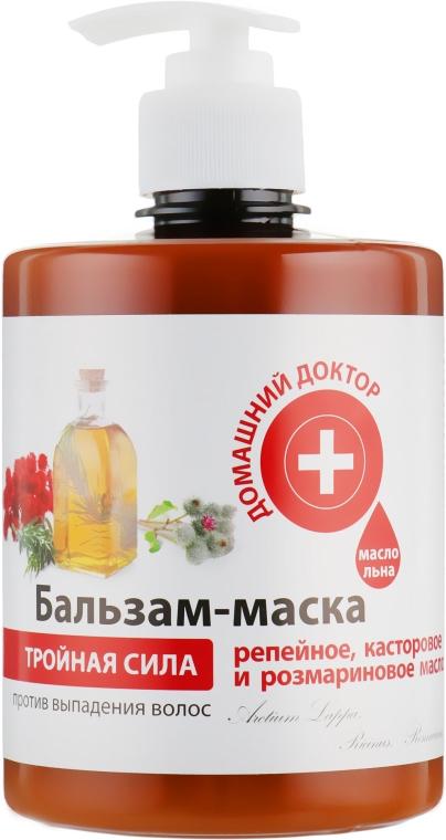 Бальзам-маска репейное касторовое розмариновое масло - Домашний Доктор