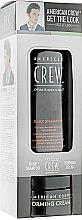 Духи, Парфюмерия, косметика Набор - American Crew Get The Look Daily Shampoo + Forming Cream Duo (shm/250ml + form/cr/85g)
