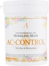 Духи, Парфюмерия, косметика Маска альгинатная для проблемной кожи - Anskin AC Control Modeling Mask
