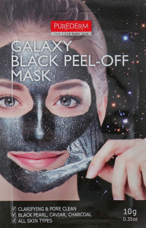 "Маска-пилинг для лица ""Чёрная"" - Purederm Galaxy Black Peel-Off Mask"