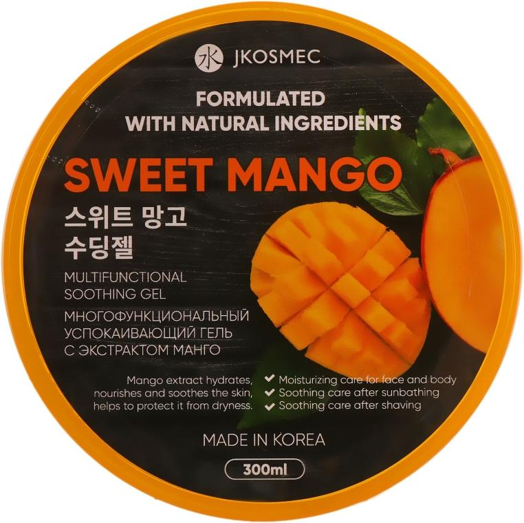 Многофункциональный успокаивающий гель с экстрактом манго - Jkosmec Sweet Mango Butter Multifunctional Soothing Gel