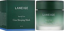 Духи, Парфюмерия, косметика Ночная маска для проблемной кожи - Laneige Special Care Cica Sleeping Mask