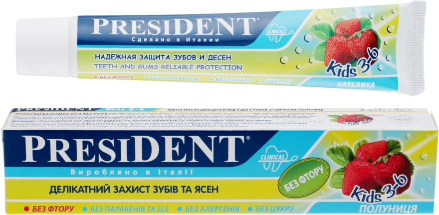 "Детская зубная паста ""Clinical Kids, клубника"", 3-6 лет. - PresiDENT"
