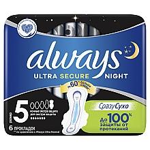 Духи, Парфюмерия, косметика Гигиенические прокладки, размер 5, 6шт - Always Ultra Secure Night