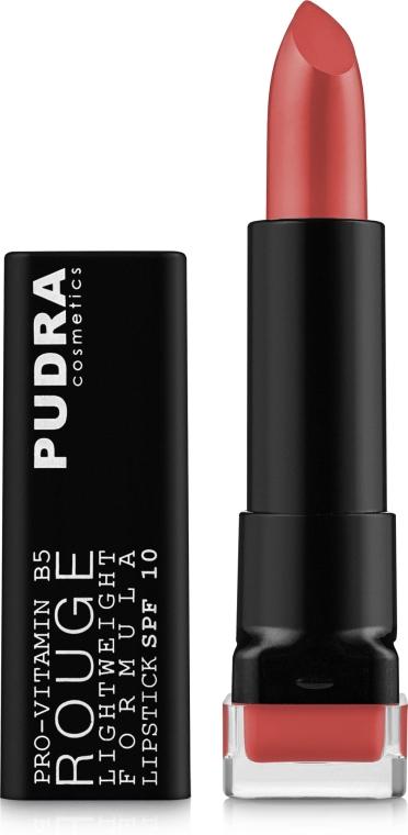 Скидка 50% на товар с наименьшей стоимостью, при покупке двух товаров Pudra Cosmetics