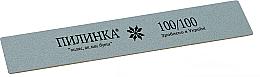 Духи, Парфюмерия, косметика Пилка прямоугольная, 100/100 - Пилинка