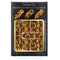 Переводные наклейки для дизайна ногтей - Faberlic Transfer Stickers For Nail Design — фото Золотой дракон