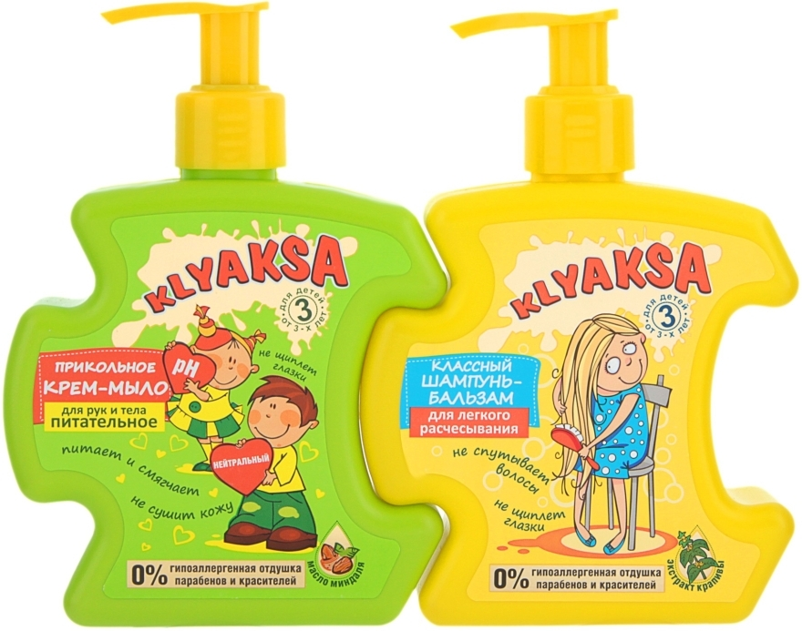 Набор - Klyaksa (cr/soap/250ml + sham/250ml)