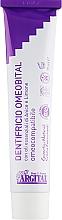 Духи, Парфюмерия, косметика Зубна паста с анисом и лимоном - Argital Omeobital Toothpaste