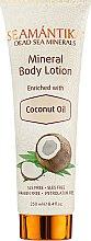 Духи, Парфюмерия, косметика Минеральный лосьон для тела с кокосовым маслом - Seamantika Mineral Body Lotion Coconut Oil