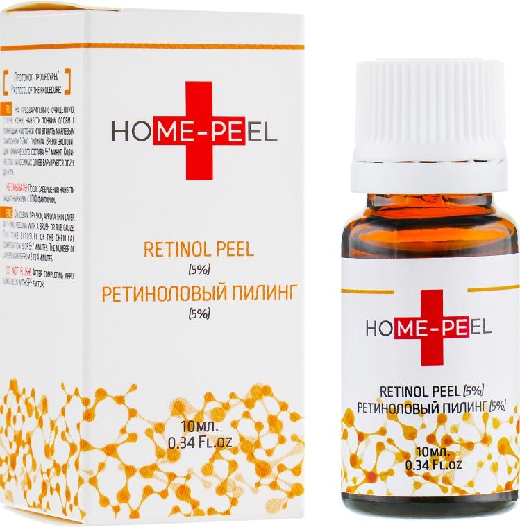 Ретиноловый пилинг 5% - Home-Peel