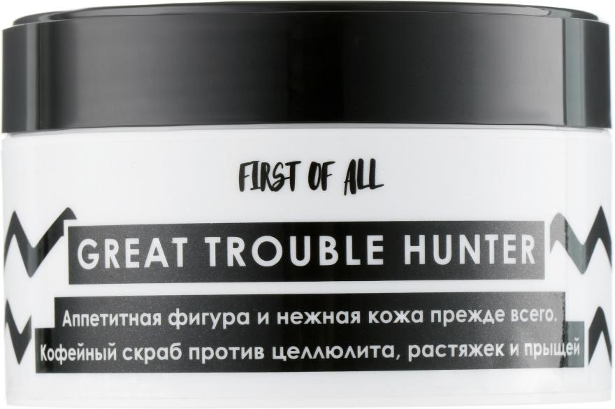 Кофейный скраб против целлюлита, растяжек и прыщей - First of All Great Trouble Hunter — фото N3