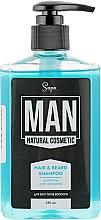 Парфумерія, косметика Шампунь для чоловіків - Sapo Man Hair & Beard Shampoo