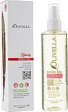 Духи, Парфюмерия, косметика Масло для тела расслабляющее - Olivella Relaxing Body Oil