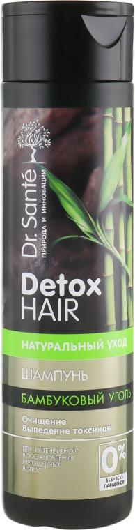 """Шампунь для волос """"Бамбуковый уголь"""" - Dr. Sante Detox Hair"""