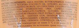 """Увлажняющий крем для рук и тела """"Апельсиновый йогурт"""" - Белита-М Fruit Dessert Hand & Body Cream — фото N3"""