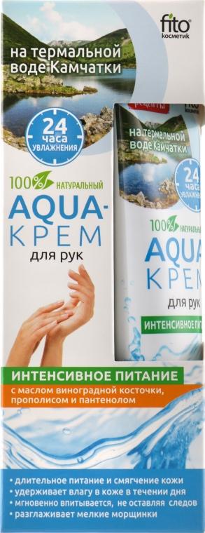 "Аква-крем для рук ""Интенсивное питание"" - Fito Косметик"