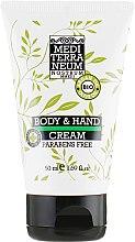 Духи, Парфюмерия, косметика Крем для тела и рук - Mediterraneum Body & Hand Cream