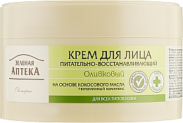 """Духи, Парфюмерия, косметика Крем для лица оливковый """"Питательно-восстанавливающий"""" - Зеленая Аптека"""