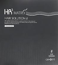 Духи, Парфюмерия, косметика Сыворотка от выпадения и для стимуляции роста волос - Genosys HR3 Matrix Hair Solution Homecare