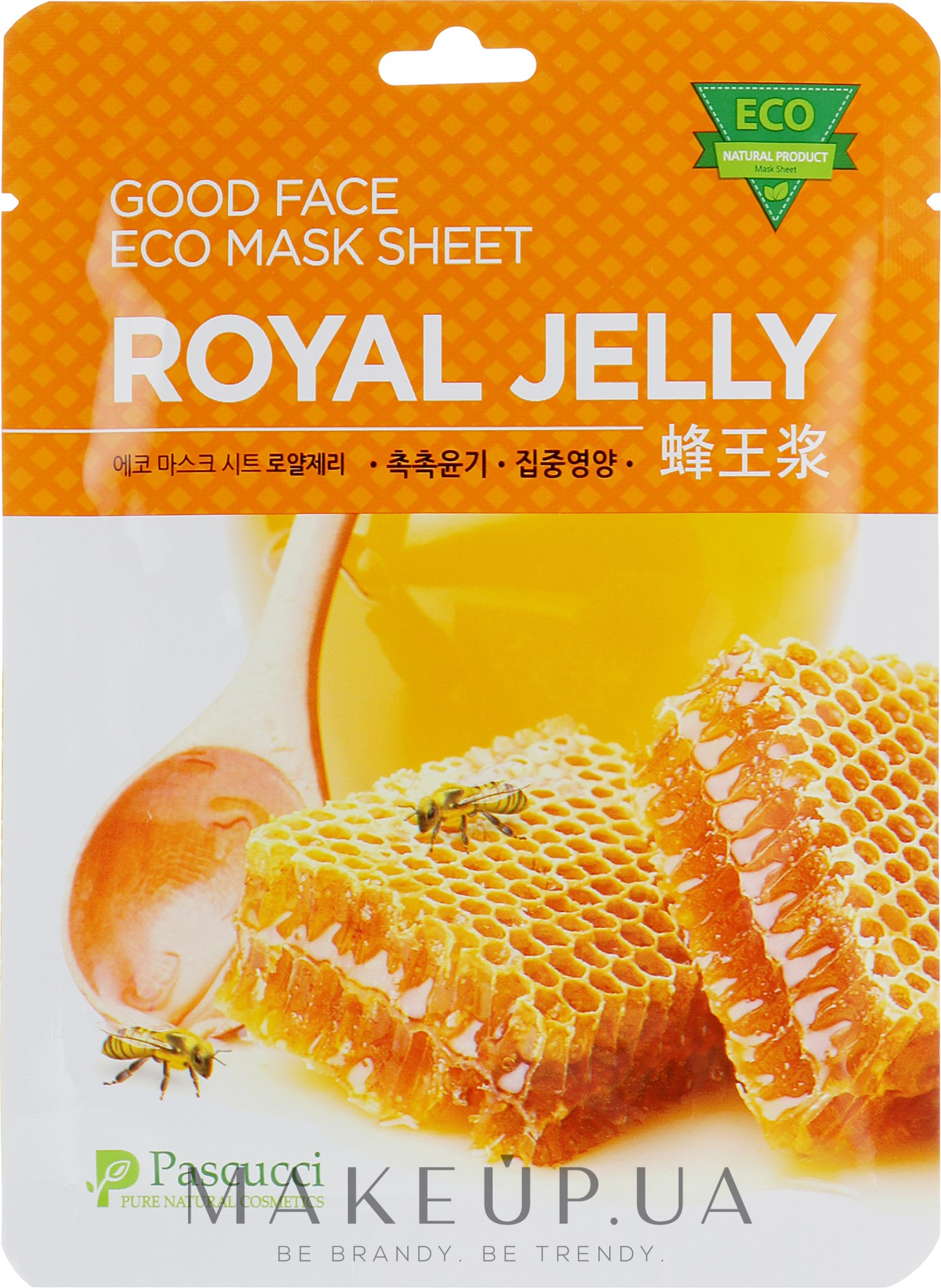 Маска для лица с экстрактом маточного молочка - Pascucci Good Face Eco Mask Sheet Royal Jelly — фото 20ml