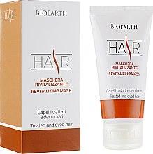 Духи, Парфюмерия, косметика Восстанавливающая маска для поврежденных волос - Bioearth Revitalizing Mask