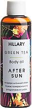 Духи, Парфюмерия, косметика Масло после загара - Hillary Green Tea after Sun Body Oil