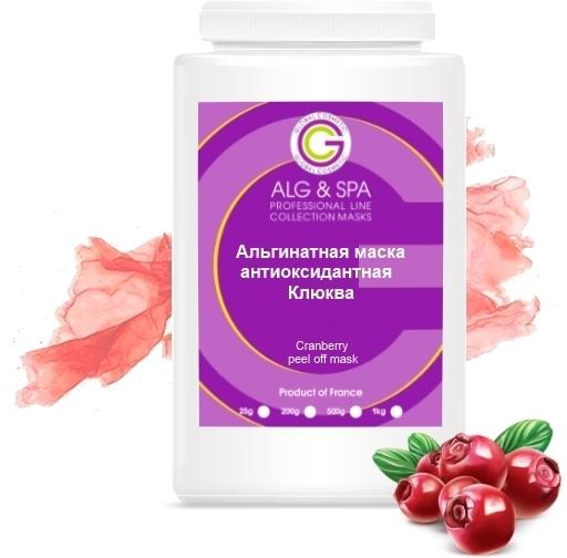 Альгинатная маска антиоксидантная с клюквой - ALG & SPA Professional Line Collection Masks Cranberry Peel Off Mask