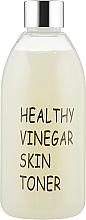 "Парфумерія, косметика Тонер для обличчя ""Рис"" - Real Skin Healthy Vinegar Skin Toner Rice"