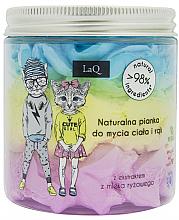 Духи, Парфюмерия, косметика Очищающая пенка для тела для детей - Cleansing Foam For Children
