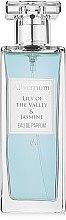 Духи, Парфюмерия, косметика Allvernum Lily Of The Valley & Jasmine - Парфюмированная вода