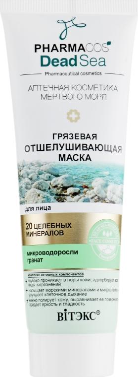 """Маска грязевая отшелушивающая для лица - """"Витэкс"""" Pharmacos Dead Sea"""