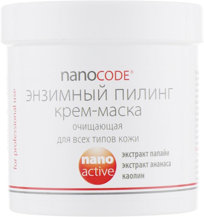 """Очищающая крем-маска """"Энзимный пилинг"""" - NanoCode NanoActiv Cream-Mask — фото N3"""