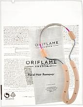 Духи, Парфюмерия, косметика Эпилятор-пружинка для лица - Oriflame