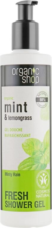 Гель для душу освіжаючий - Organic Shop Organic Mint and Lemongrass Fresh Shower Gel — фото N1