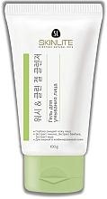 Духи, Парфюмерия, косметика Гель для умывания лица - Skinlite Wash & Clean Gel Cleanser