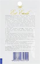 Маска зволожуюча для фарбованого волосся - Est Etoile — фото N2