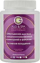 Духи, Парфюмерия, косметика Обертывания для тела с ламинарией и фукусом. Активное похудение - ALG & SPA Professional Line Collection Masks Active Slimming Body Wrap