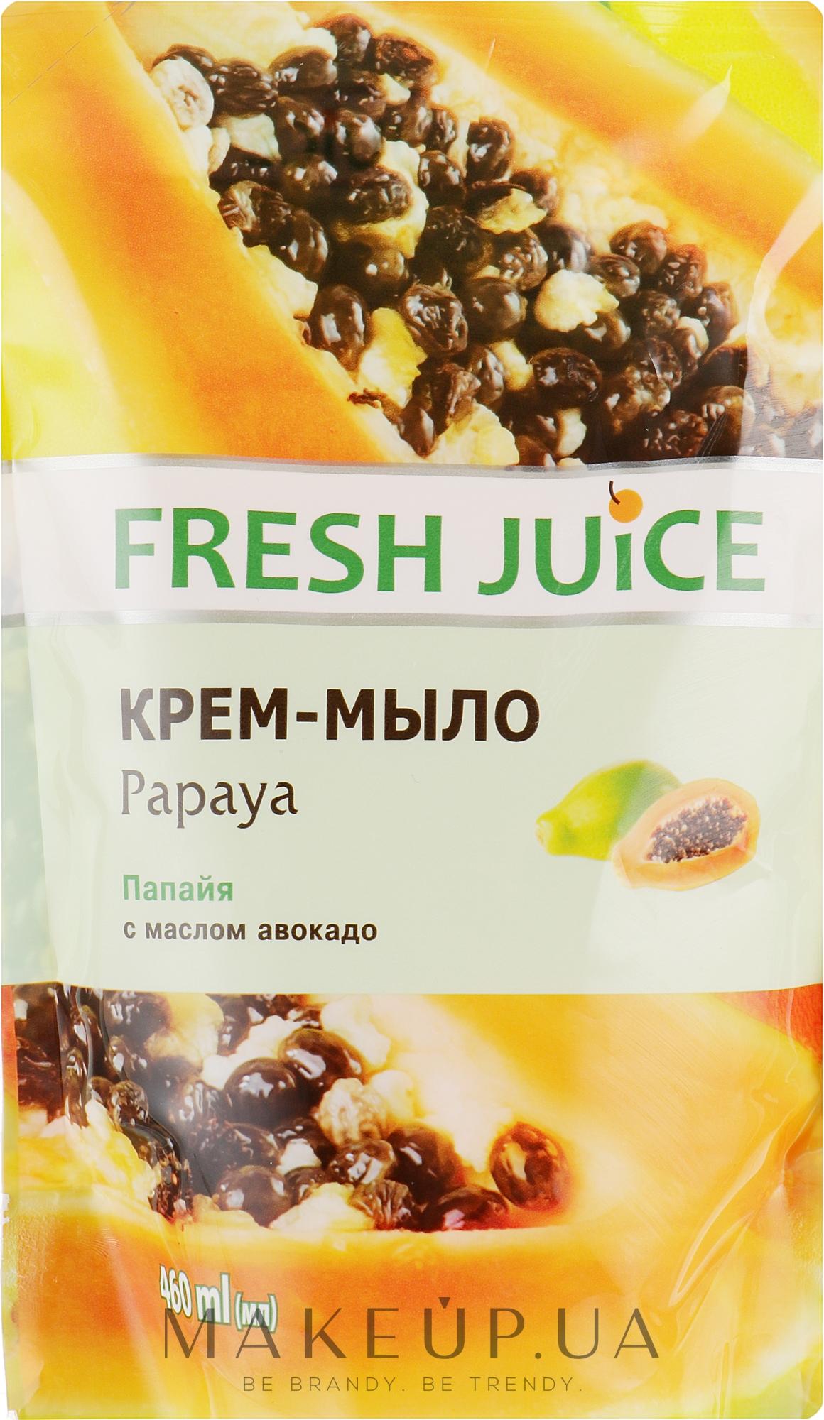 """Крем-мыло с увлажняющим молочком авокадо """"Папайя"""" - Fresh Juice Papaya (сменный блок) — фото 460ml"""