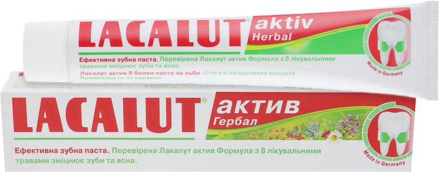 "Зубная паста ""Актив гербал"" - Lacalut Aktiv Herbal Toothpaste"