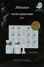 Духи, Парфюмерия, косметика Увлажняющая маска с протеинами плаценты и ланолином - JMsolution Placen Lanolin Mask Pure