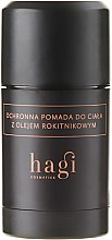 Духи, Парфюмерия, косметика Бальзам для тела с маслом облепихи - Hagi