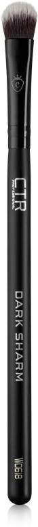 Кисть для нанесения теней, консилера, корректора, W0618 - CTR