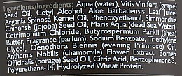 Набор для восстановления волос - Saryna Key Damage Repair (mask/40ml+shm/40ml+oil/10ml) — фото N7