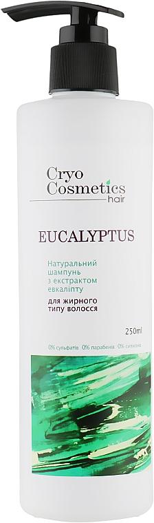 Натуральный шампунь на натуральных Крио-Био-Активных маслах эвкалипта-розмарина-мелиссы - Cryo Cosmetics