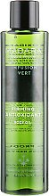 Духи, Парфюмерия, косметика Укрепляющая масло для тела с антиоксидантами - Madara Cosmetics Infusion Vert Firming Antioxidant Body Oil